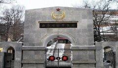 杨虎城将军烈士陵园