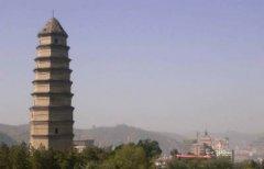 延安革命遗址--宝塔山