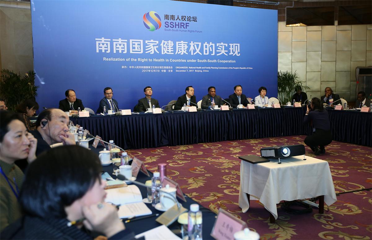 西北政法大学王秀梅教授参加南南人权论坛