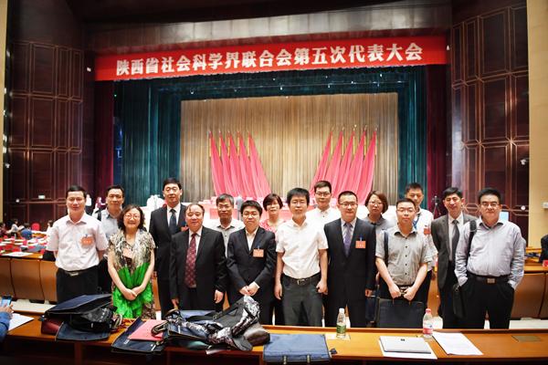 西北政法大学21项成果获陕西省第十三次哲学社会科学优秀成果奖