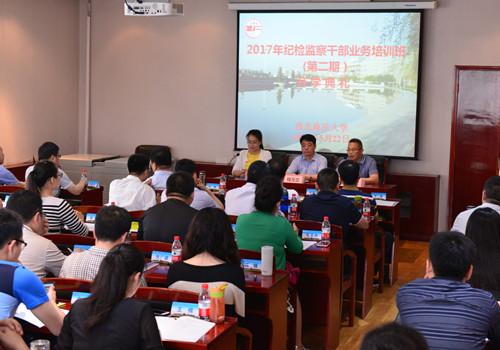 2017年徐州市纪检监察干部业务培训班第二期在我校顺利开班