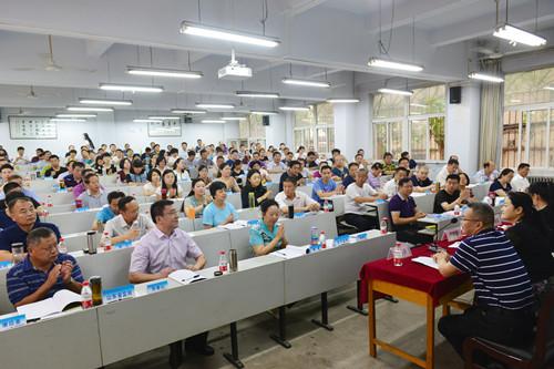 山东省监狱干警综合素能提升班在我校顺利开班