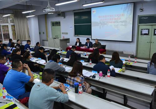 镇江经济开发区人民法院法官综合素质提升班在我校顺利开班