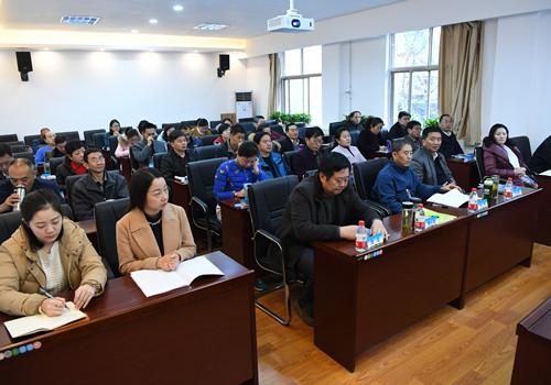 枣庄市中区检察干警综合素质培训班在我校顺利开班