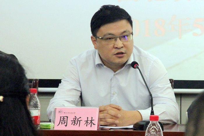 安岳县纪检监察业务能力与党性修养提升培训班
