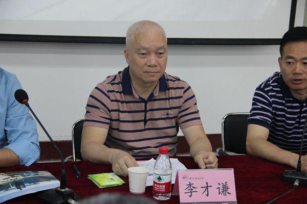 阳江市中级人民法院审判业务培训班(第二期)开班报道