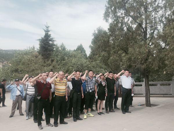 记揭西县人民法院参观延安红色教育基地
