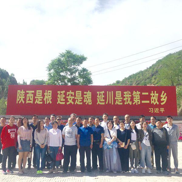 凤台县人民法院、杭州北郊监狱领导干部参观延安红色教育基地
