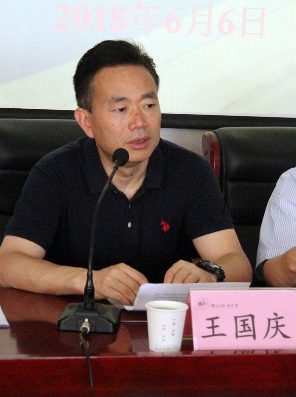 德保县政法系统新时代领导干部法治能力提升研修班(第一期)开班报道