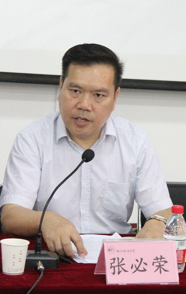 德保县政法系统新时代领导干部法治能力提升研修班(第二期)开班报道