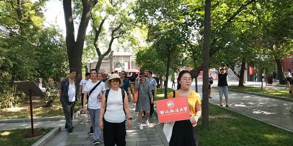 广州市荔湾区人民检察院业务与党性修养提升培训班 (第二期) 红色之旅