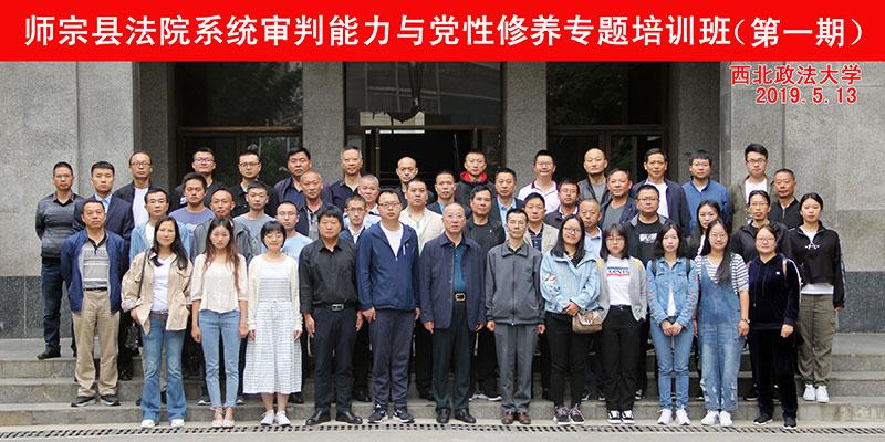 师宗县法院系统审判能力