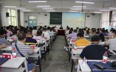 2019年度广州、梅州、清远市劳动人事争议仲裁系统业务骨干培训高级研修班在